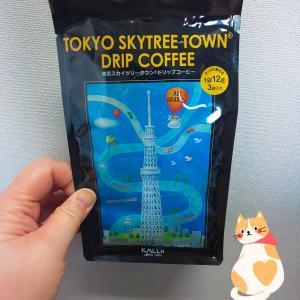 コーヒー★