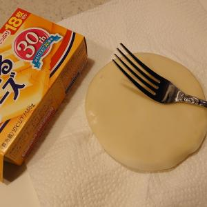 チーズ揚げ
