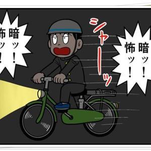 先日アタシ達のお散歩へ行く前に知らない方同士の自転車事故に遭遇してしまってパパが激怒(怒)&その後心温まるお話が。。。