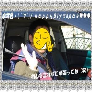 卓お兄ちゃんお誕生日ヾ(●´I`)ノ☆゚'・:*☆オメデトォ♪