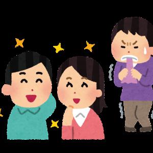 中野信子著「シャーデンフロイデ」に見る「嫉妬」「妬み」の取り扱い①