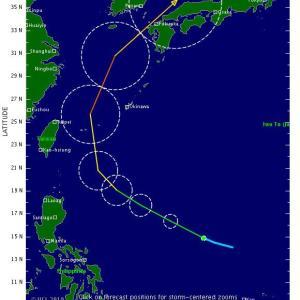 台風18号進路予想  ■サンセベリアの館■
