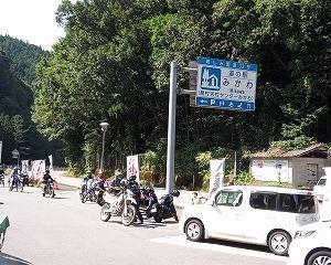 久万高原町:みかわ道の駅