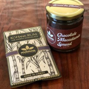 美味しすぎるチョコレートスプレッド@マノアチョコ。