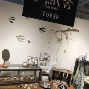 台湾での展示&w.s