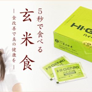夏バテにご注意!☆栄養士ワンポイントアドバイス☆ ~ブログNo451