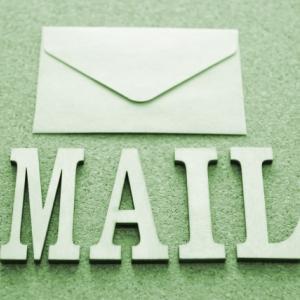 ネット通販の「メルマガ」と「ステップメール」の違いを明確に理解する!