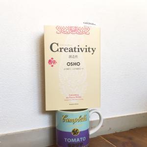 創造性、とは?