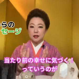 「霊能者ユーチューバー天宮玲桜」第3弾がアップされたよ!