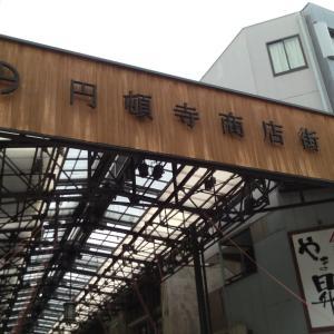名古屋の旧商店街を歩く日となりました❗