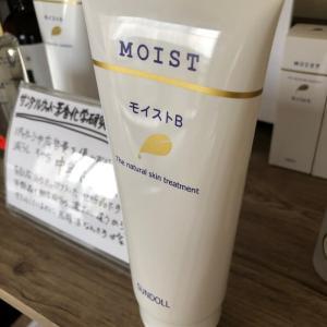 洗顔フォーム何を使っていますか?