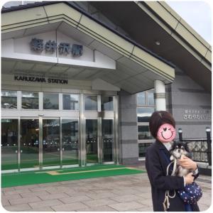 軽井沢♡女子旅 ①