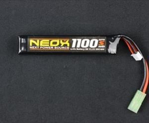 【入荷情報】NEOX Lipoバッテリー、コンパクト充電器、バッテリー用バック入荷しました!