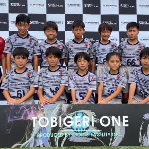 TOBIGERI ONE U-12⑧