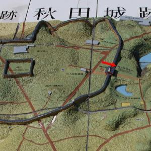 秋田城に登城!
