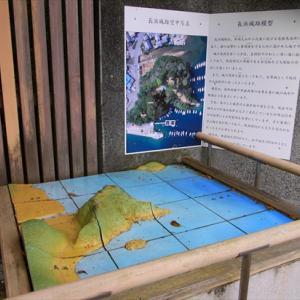 長浜城に登城!