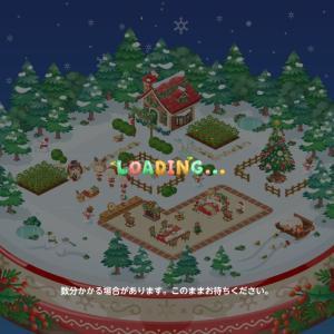 ピグライフ・クリスマスイベントが終わります