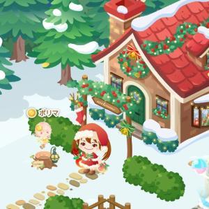 ピグライフ・クリスマスアイテム購入は急いで!