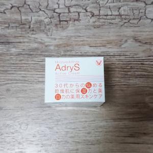乾燥肌にアプローチ!大正製薬の「AdryS(アドライズ)」
