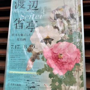 「渡辺省亭」展、近日公開in佐野美術館