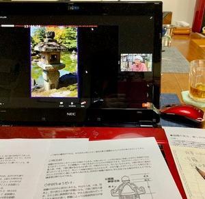 オンライン講座。