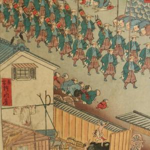 東海道 高輪 牛ご屋