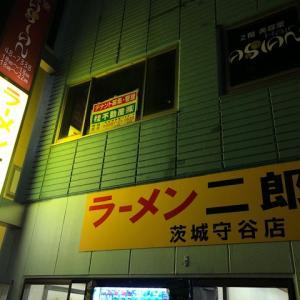 二郎を食い尽くせ! 茨城守谷店
