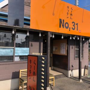 らーめんキッチン No,31