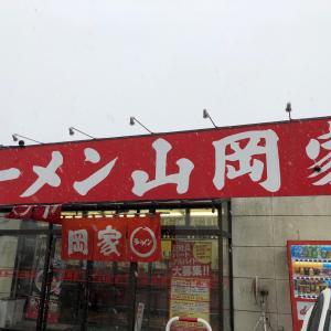 ラーメン山岡家 小山田間店