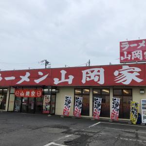 ラーメン山岡家 結城店