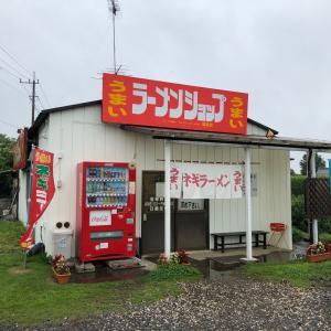 ラーメンショップ 塚崎店