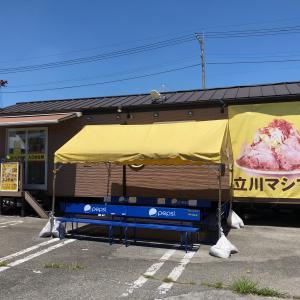 立川マシマシ 古河125号店