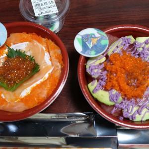 ゼンショーエヴァコラボめし しょの3『はま寿司さんで初号機暴走丼と2号機ビースト丼』