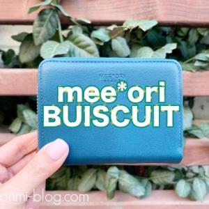 【mee*ori】念願のお財布をゲット♪新作も楽しみな三清洞のミオリ☆