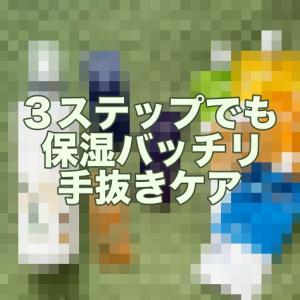 【ARITAUM】日本でも実力確認♪アリタウムのプチプラ睡眠パックで手抜きケア☆