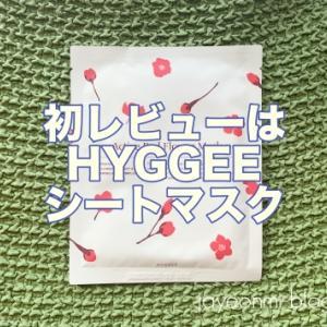 【HYGGEE】新春初レビュー♪紅梅とアミノ酸でツヤ肌に、ヒュッゲのアクティブレッド フラワーマスク☆
