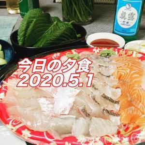 【日々の話】今日の夕食は望遠市場でお刺身をテイクアウト♪
