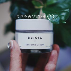 【beigic】保湿力を再実感♪ベージックのコンフォーティング クリーム☆