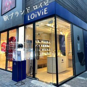 【LOiViE】新ブランド、ロイヴィー♪6月末まで期間限定でカロスキルにフラッグシップストアがオープン中〜!