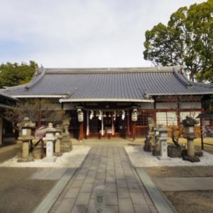 片埜(かたの)神社