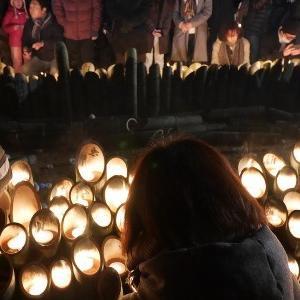 祈り ~ 1.17 希望の灯り