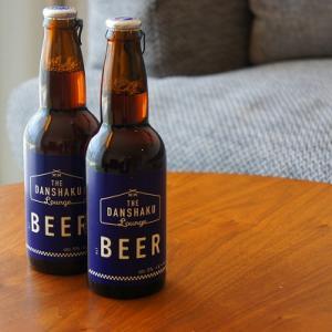 【1Fショップ】お部屋のバルコニーで「男爵ビール」乾杯!