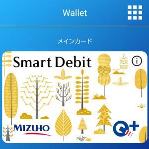 Smart Debit & Quic Payが便利すぎる!