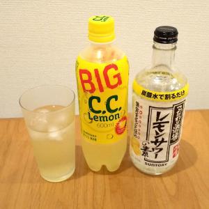 スマホくじで引き換えたCCレモンで割ってみたら。。。