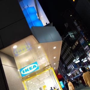 IKEA渋谷での購入品