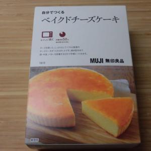 無印良品のチーズケーキ