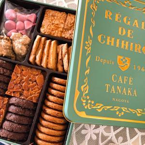 7月・8月のPocelarts LessonスケジュールとCAFE TANAKAのクッキー缶