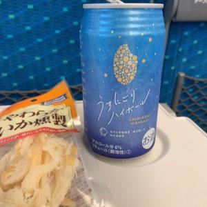 餃子にはビールやねー(^。^)