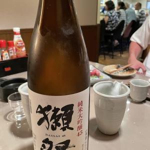 呑みのち麺(^^♪