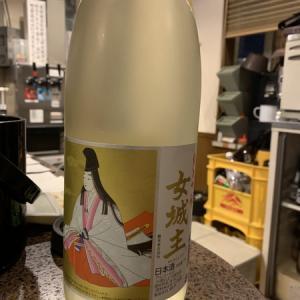 締めの日本酒(^。^)